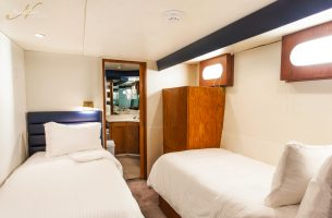 Inde suite aboard Nautilus Gallant Lady